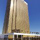 The Trump Interational is one of the newest hotels on the Vegas Skyline.